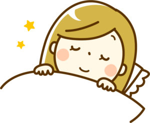 寝るときの癖付け